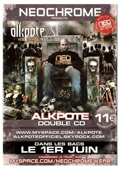 Al K-Pote - LA CREME DU 91