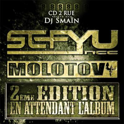 Sefyu - MOLOTOV 4 REEDITION