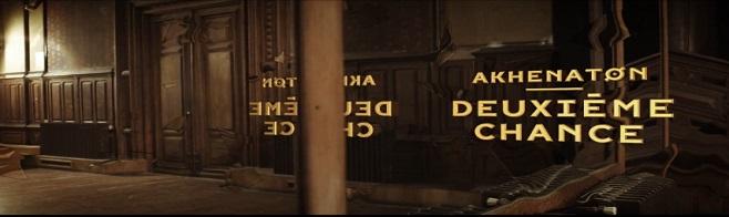 akhenaton deuxieme chance 196