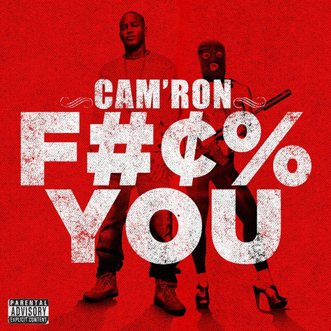 camron-fuck-you