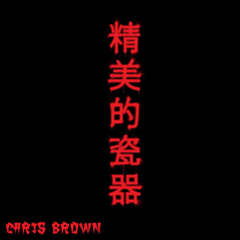 chris-brown-fine-china