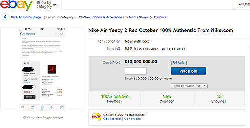 nike_air_yeezy_2_red_october-ebay