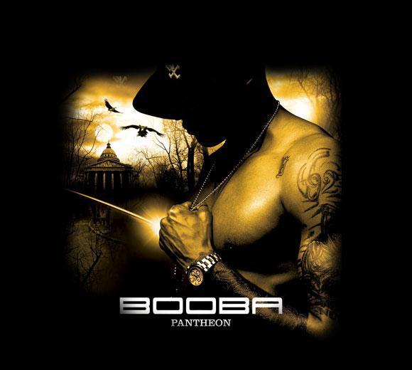 Booba - PANTHEON